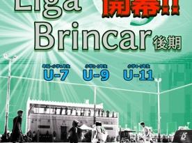 Liga Brincar 2020年度 後期 最終節順位